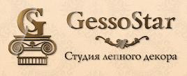 Московская студия лепного декора